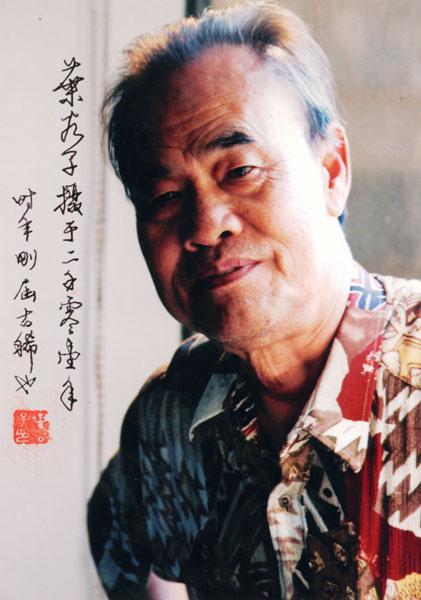 篆刻2 淘宝 名人字画 中国书画交易中心 中国书画销售中心 中国书画