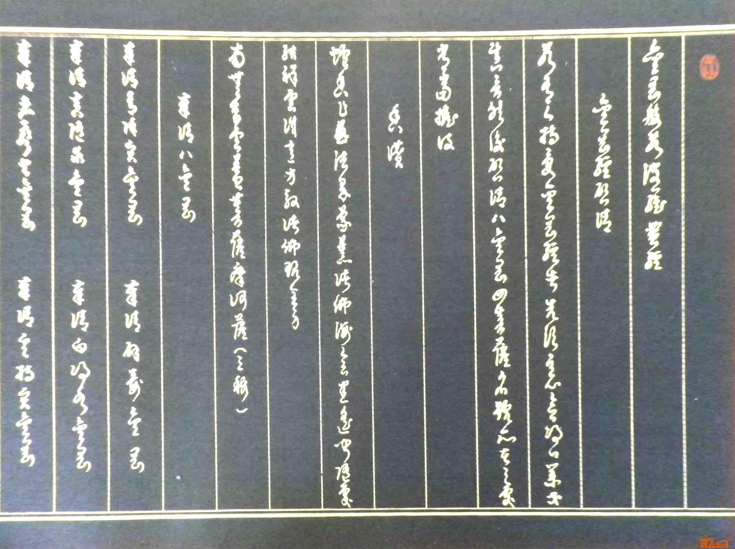 金刚经 淘宝 名人字画 中国书画交易中心 中国书画销售中心